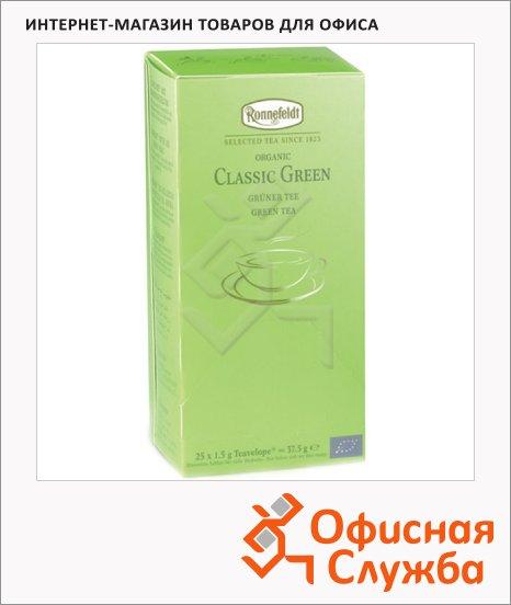 ��� Ronnefeldt Teavelope Classic Green, �������, 25 ���������