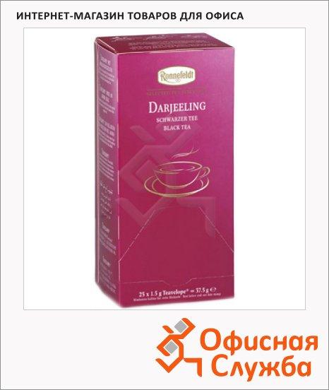 Чай Ronnefeldt Teavelope Darjeeling, черный, 25 пакетиков