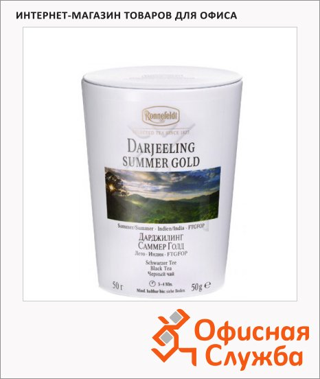 фото: Чай листовой White Collection Darjeeling Summer Gold черный, листовой, 50 г