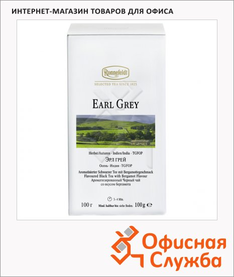��� Ronnefeldt White Collection Earl Grey �� ������ ����������, ������, ��������, 100 �