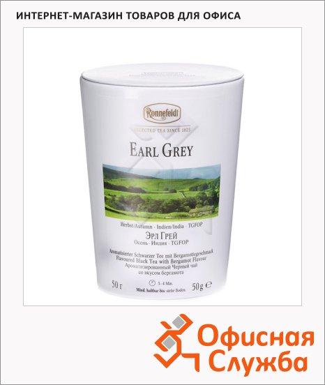 фото: Чай листовой White Collection Earl Grey Со вкусом цитрусовых черный, листовой, 50 г