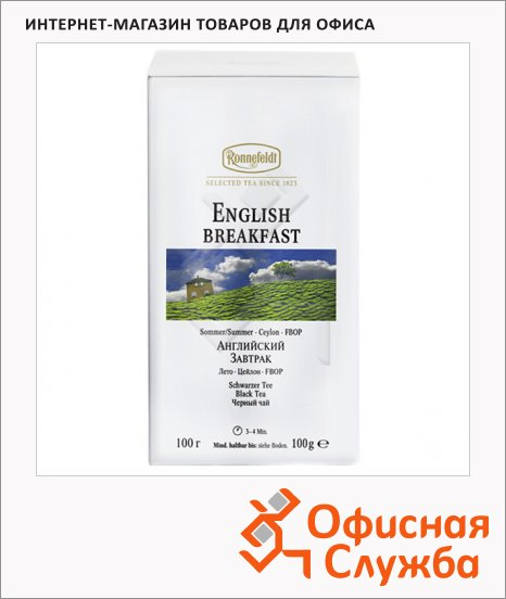 ��� Ronnefeldt White Collection English Breakfast, ������, ��������, 100 �