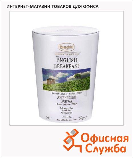 фото: Чай листовой White Collection English Breakfast черный, листовой, 50 г