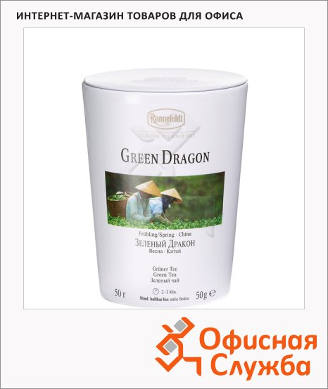 фото: Чай листовой White Collection Green Dragon зеленый, листовой, 50 г