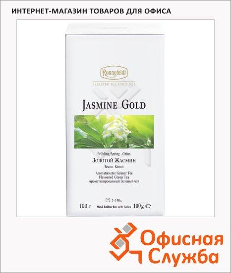 фото: Чай листовой White Collection Jasmine Gold зеленый, листовой, 100 г