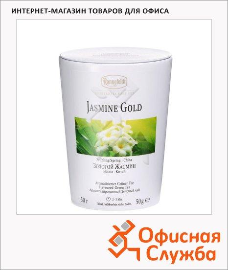 фото: Чай листовой White Collection Jasmine Gold зеленый, листовой, 50 г