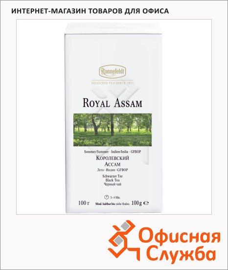 Чай Ronnefeldt White Collection Royal Assam, черный, листовой, 100 г