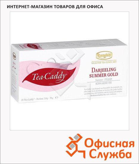 Чай Ronnefeldt Tea-Caddy Darjeeling Summer Gold, черный, 20 пакетиков для чайника
