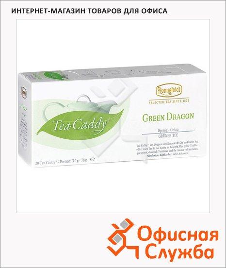 Чай Ronnefeldt Tea-Caddy Green Dragon, зеленый, 20 пакетиков для чайника