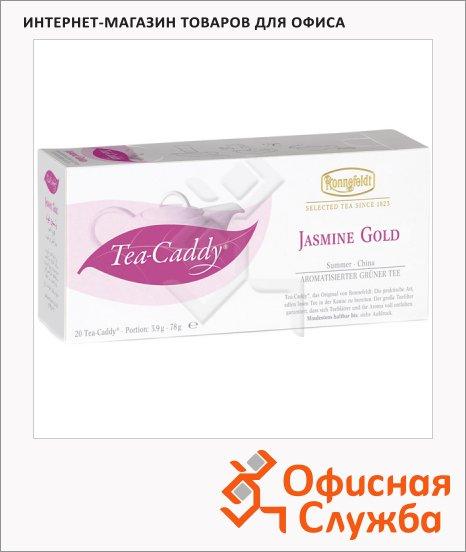 фото: Чай Ronnefeldt Tea-Caddy Jasmine Gold зеленый, 20 пакетиков для чайника