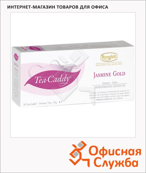 ��� Ronnefeldt Tea-Caddy Jasmine Gold, �������, 20 ��������� ��� �������