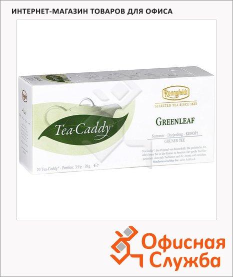 фото: Чай Ronnefeldt Tea-Caddy Greenleaf зеленый, 20 пакетиков для чайника