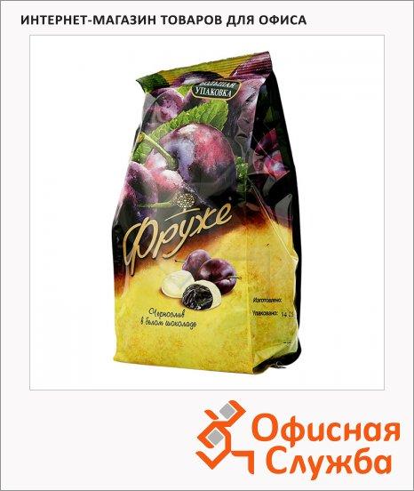 Конфеты Фруже Чернослив в белом шоколаде, 380г
