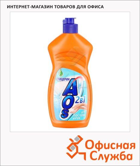 Средство для мытья посуды Aos Я родился 500мл, бальзам, глицерин