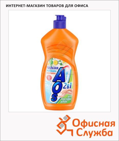 Средство для мытья посуды Aos Я родился 500мл, бальзам, ромашка/ витамин Е