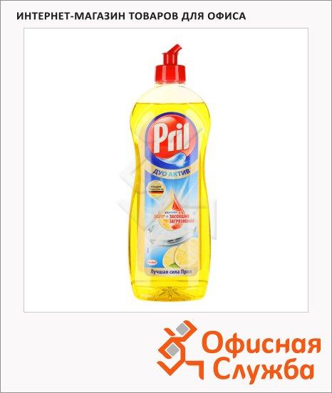Средство для мытья посуды Pril Дуо Актив 900мл, лимон, гель