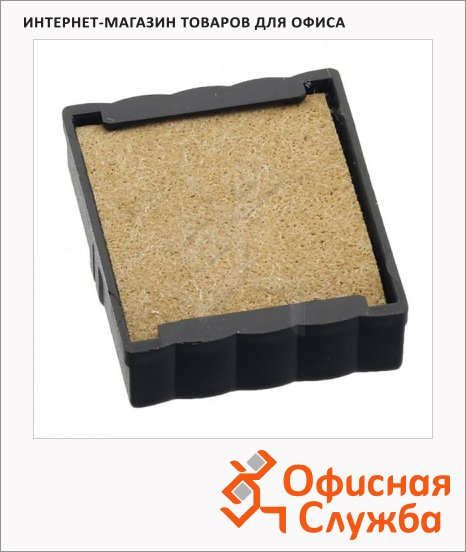фото: Сменная подушка квадратная для Trodat 4922 неокрашенная, краска на водной основе