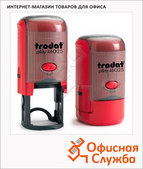 Оснастка для круглой печати Trodat Printy d=25мм, 46025, красная