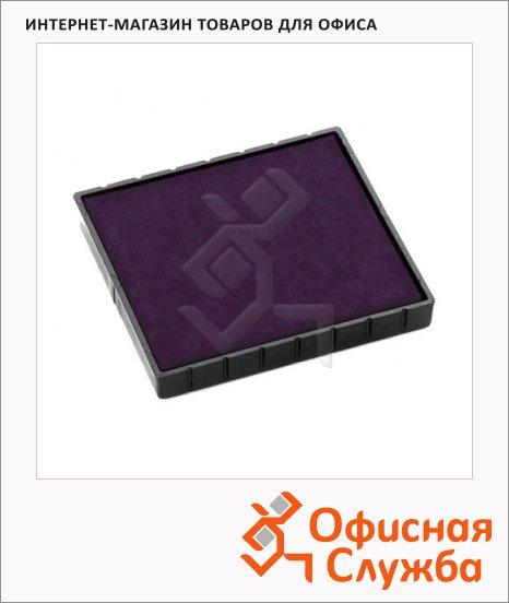 Сменная подушка квадратная Colop для Colop Printer Q43/Q43-Dater, E/Q43, фиолетовая