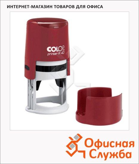 фото: Оснастка для круглой печати Colop Printer d=40мм с крышкой, чили