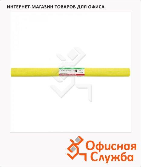 Бумага крепированная Greenwich Line лимонная, 50х250см, 32 г/м2