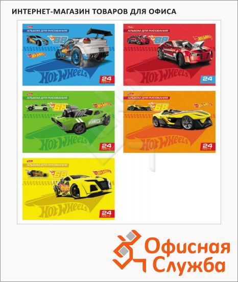 фото: Альбом для рисования Машинки Hot wheels А4, 100 г/м2, 24 листа, на скрепке