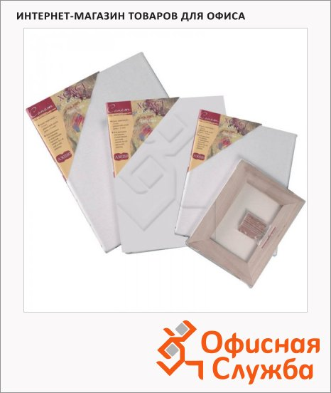 Холст грунтованный Невская Палитра 40x50см, 400 г/м2, лен, среднее зерно
