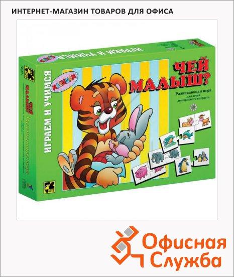 фото: Игра обучающая Step Puzzle Чей малыш?