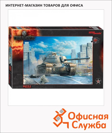 фото: Пазл Step Puzzle World of Tanks 360 элементов