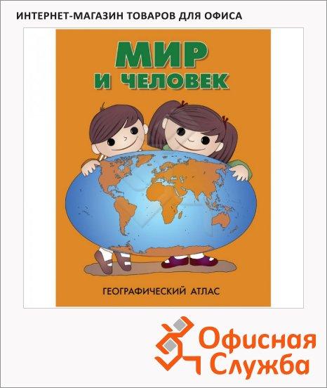 Атлас Dmb Мир и человек 22х28см, для детей, географический