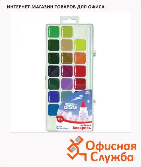 фото: Акварель Гамма Чудо-краски 24 цвета без кисти, медовая