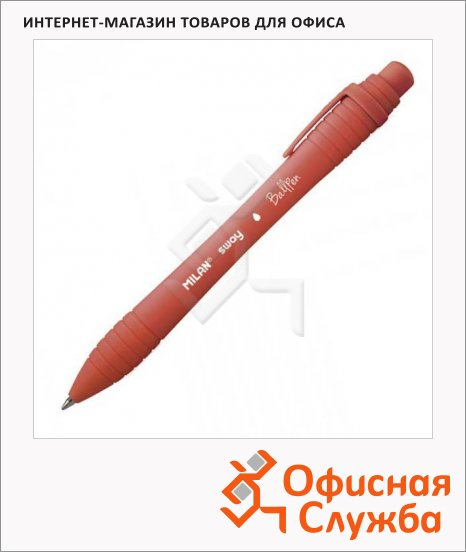 Ручка шариковая автоматическая Milan Sway красная, 0.7мм