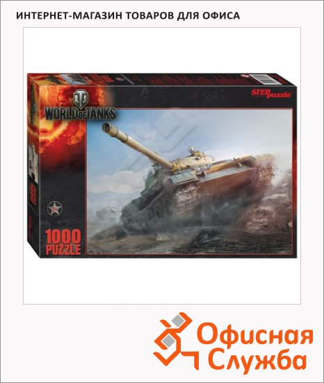 Пазл Step Puzzle World of Tanks, 1000 элементов