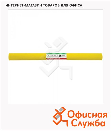 фото: Бумага крепированная Greenwich Line желтая 50х250см, 32 г/м2