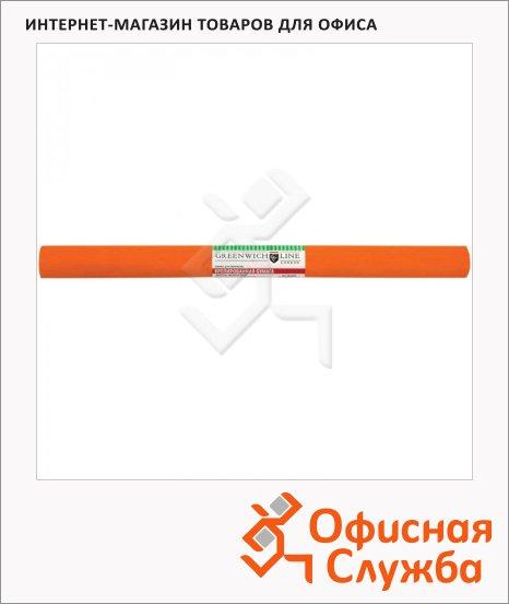 Бумага крепированная Greenwich Line оранжевая, 50х250см, 32 г/м2