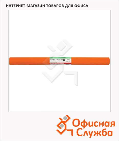 фото: Бумага крепированная Greenwich Line оранжевая 50х250см, 32 г/м2