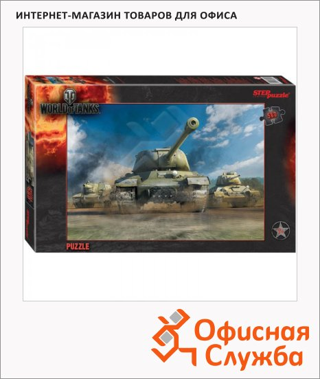 Пазл Step Puzzle World of Tanks, 560 элементов