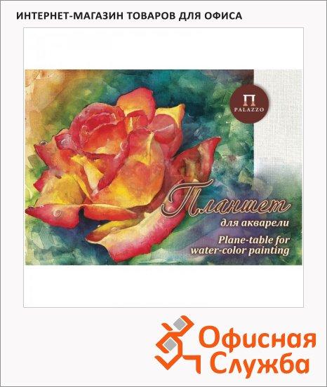 фото: Папка для акварели Palazzo Чайная роза А3 20 листов, тиснение холст, 200г/м2