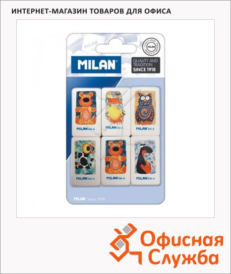 Набор ластиков Milan Звери 6шт