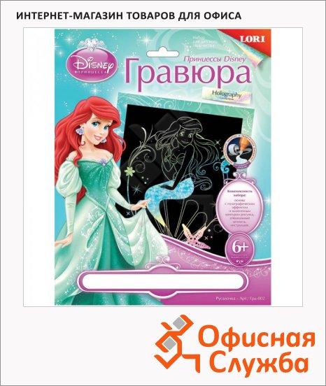 Гравюра Lori Disney Принцессы Русалочка, с голографическим эффектом