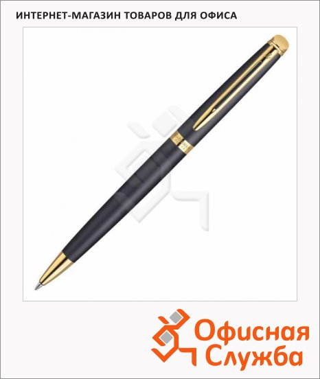 Ручка шариковая подарочная Waterman Hemisphere Matte Black GT синяя, 1мм