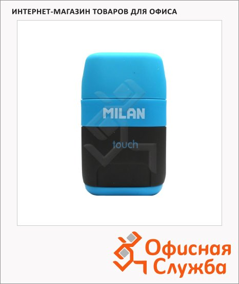 Точилка Milan Compact Touch Duo 2 отверстия, с контейнером, с ластиком, ассорти