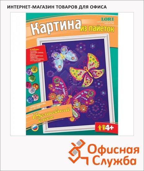 фото: Аппликация из пайеток Lori Танец бабочек 27х36см, картина