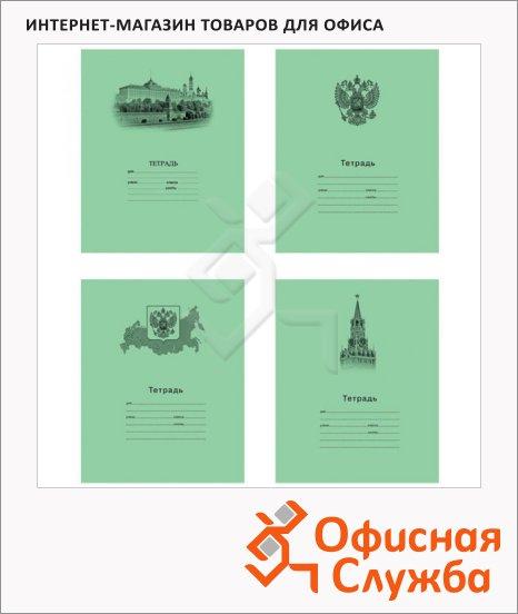 фото: Тетрадь Символы России А5, 18 листов, в клетку, мелованный картон