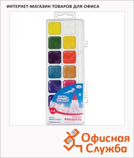 Акварель Гамма Чудо-краски 14 цветов, без кисти, медовая