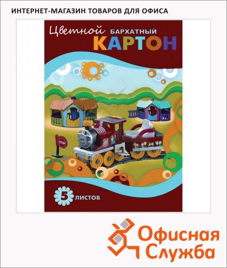 фото: Цветной картон 5 цветов А4, 5 листов, бархатный, игрушки-транспорт