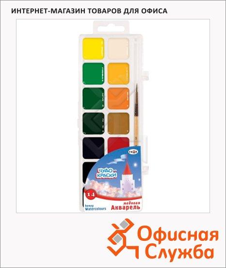 Акварель Гамма Чудо-краски 14 цветов, с кистью