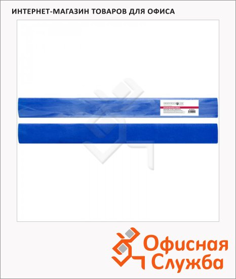 фото: Бумага крепированная Greenwich Line синяя 50х100см, 60 г/м2, металлик