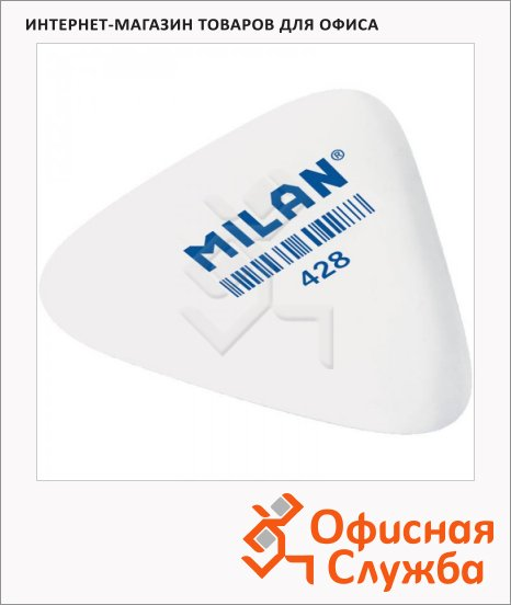 ������ Milan 428 51�46�13��