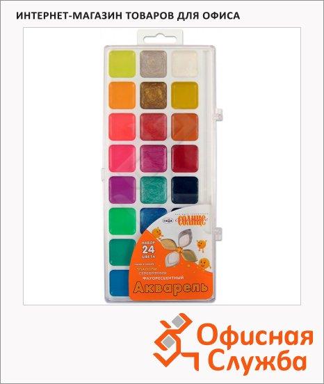 Акварель Гамма Оранжевое солнце 24 цвета, без кисти